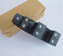 Chevrolet the window lifter switch lift