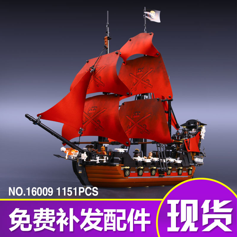 LEPIN 16009 Movie Series Queen Anne's revenge Pirates of the Caribbean Building Block Set Compatible with 4195 toy gift ship kazi 608pcs pirates armada flagship building blocks brinquedos caribbean warship sets the black pearl compatible with bricks