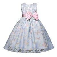 Berngi Girls Dress Summer New Design Butterflies Kids Princess Party Dress Kids Brand Flower Girls Prom