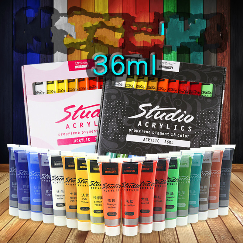freeshiping acrylic paint 18 / 24 color suit textile fiber pigment wall painted , won  t fall off,waterproof