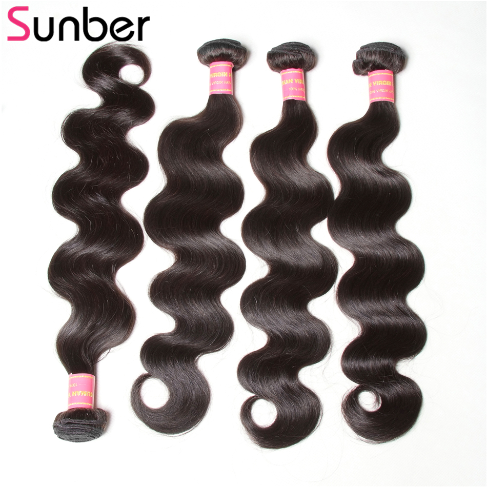 Sunber Hair 4 Bundles Peruvian Body Wave Remy Hair Extensions Can Be Curled Natural Human Hair