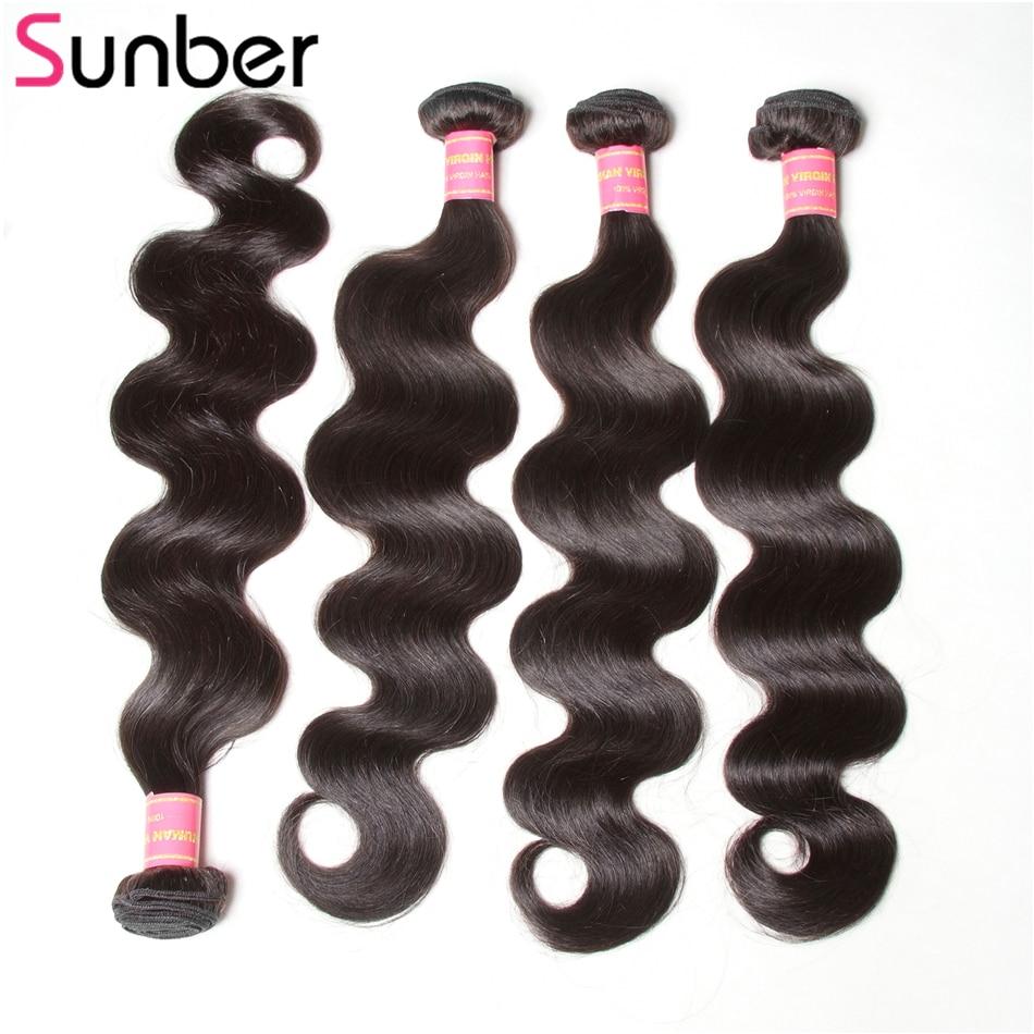 """Sunber cheveux 4 paquets péruvien vague de corps Remy Extensions de cheveux peuvent être bouclés naturel cheveux humains tissage 8 """"à 30"""" livraison gratuite"""