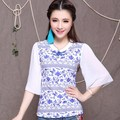 2014 summer spring national trend celadon print plate buttons stand collar female chiffon three quarter sleeve t-shirt