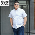 Big SIZE Men's Patchwork Shirts  Short Sleeve 2016 Summer Cotton 3XL-8XL Men Shirt Casual PLUS Clothes Shirt