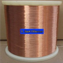 0.3 mm 100m/ pc, QA-1-155 New Polyurethane Enameled Wire,Copper wire