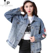 Jackets Jean Female Promotion Achetez des Jackets Jean
