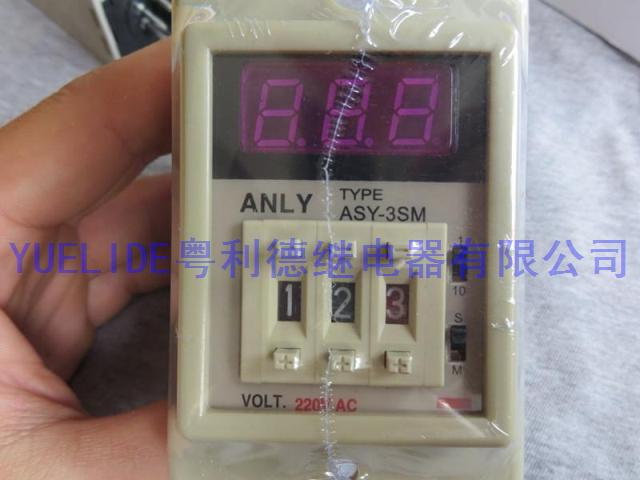 Taiwan Anliang time relay ASY-3SM contact Universal genuine taiwan research anv time relay ah2 yb ac220v