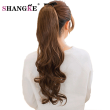 SHANG KE Long Wavy Ponytail Hairpieces Heat Resistant Fake Hairstyles Flip Clip in Hair Extensions Tail