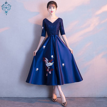 Ameision 2019 summer Elegant Women Banquet Evening Dresses High Waist Slim Embroidered Printing Party Dress evening gowns