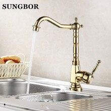 Смеситель для кухни золотисто-медный водопроводной воды холодной и горячей раковина кран растительное стиральная Смеситель для мойки 360 градусов вращающийся кран