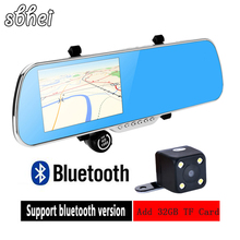 5″ Automotive DVR GPS Navigation  16GB  rearview mirror 1080P Android four.four Twin Digicam DVR Rear view Navitel or Europe map