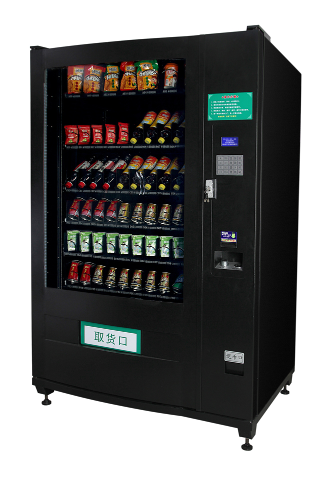 Combo Vending Machine Snack & Cold Drinks Vending Machines