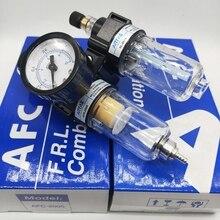 цена на AFC2000 G1/4 Air Filter Regulator Combination Lubricator ,FRL Two Union Treatment oil water separation AFR2000+AL2000