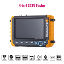цена на camera monitor 1080P 5MP 4MP ahd cctv tester Security Camera Tester 5 Inch LCD Monitor VGA HDMI Input UTP cctv tester