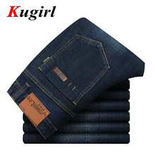 CONNER LEE herren Jeans Gerade Fitness Klassische Jeans Berühmte Marke Hosen Lässige Jeans herren Business Formal Solid Jeans