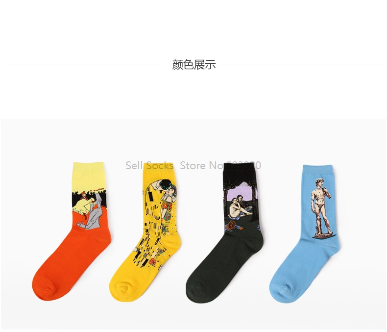 Hot Autumn winter Fashion Retro Women New Personality Art Van Gogh Mural World Famous Oil Painting Series Men Socks Funny Socks HTB1lvA7IFXXXXbmaXXXq6xXFXXXa
