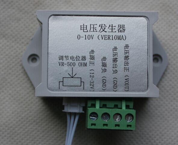 0-5V 0-3.3V 0-10V voltage generator simulation of the amount of a large amount of variable voltage transmission