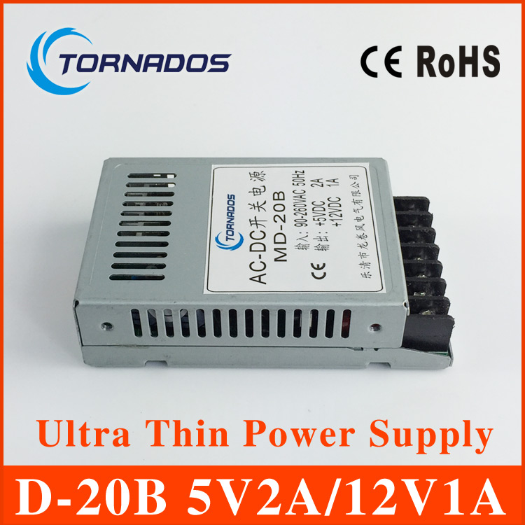 D-20B 5V2A 12V1A Ultra thin Dual Output power supply for LED Strip light SMPS 85V-264V AC Input 5v 12v Output 201w led switching power supply 85 265ac input 40a 16 5a 8 3a 4 2a for led strip light power suply 5v 12v output