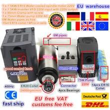 цена на DE ship 1.5KW Water Cooled Spindle Motor ER16 & 1.5kw VFD 220V& ER16 collet set& 80mm Clamp & 75W Water Pump & pipes CNC Router