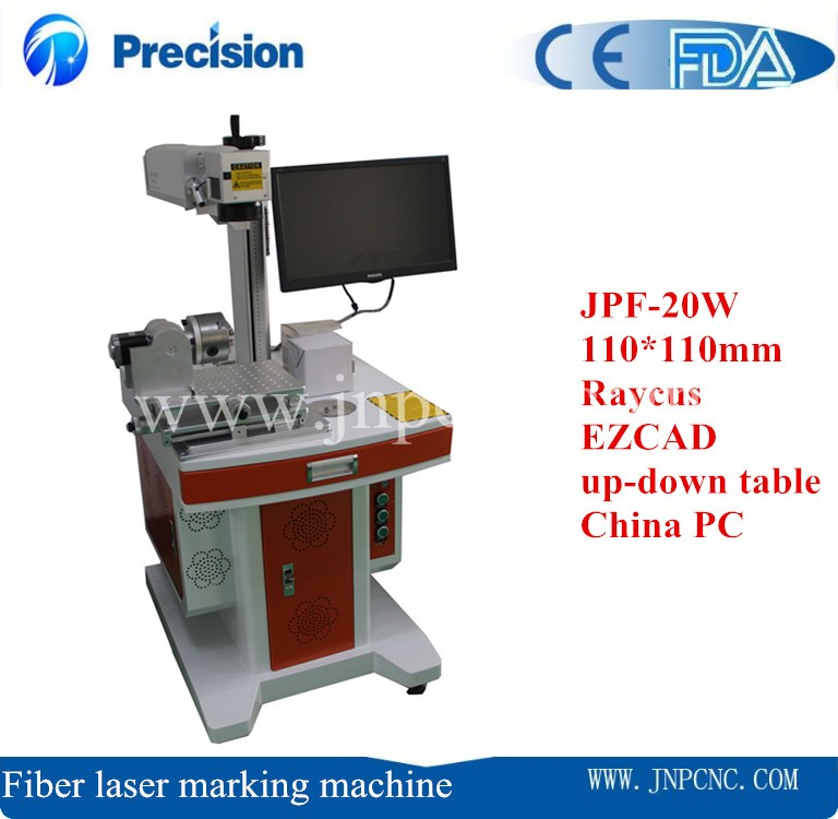 PRECISION fiber laser engraving machine for metal and nonmetal