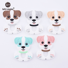 Lets Make Gray Color DIY Nursing Pendant Teething Necklace Making Silicone Cartoon Dog Baby Teether 10pc Silicone Toys Teethers