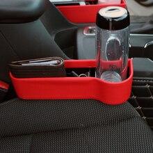 Коробка для хранения Автомобиль Организатором сиденья Gap чашки для Benz W203 W204 W205 W210 W211 W251 W168 W176 A B C E S CLS CLK CLA gla GLK SL ML GL