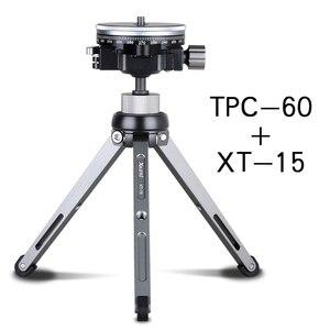 Image 4 - XILETU TPC 60 360 درجة ترايبود رئيس بانورامي المشبك الألومنيوم محول احادية سريعة الإصدار بلايت أركا السويسرية للكاميرا DSLR