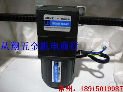 Promotional LD25W2-6 AC linear reciprocating speed motor deceleration constant speed motor three-phase brake motor dental endodontic root canal endo motor wireless reciprocating 16 1 reduction