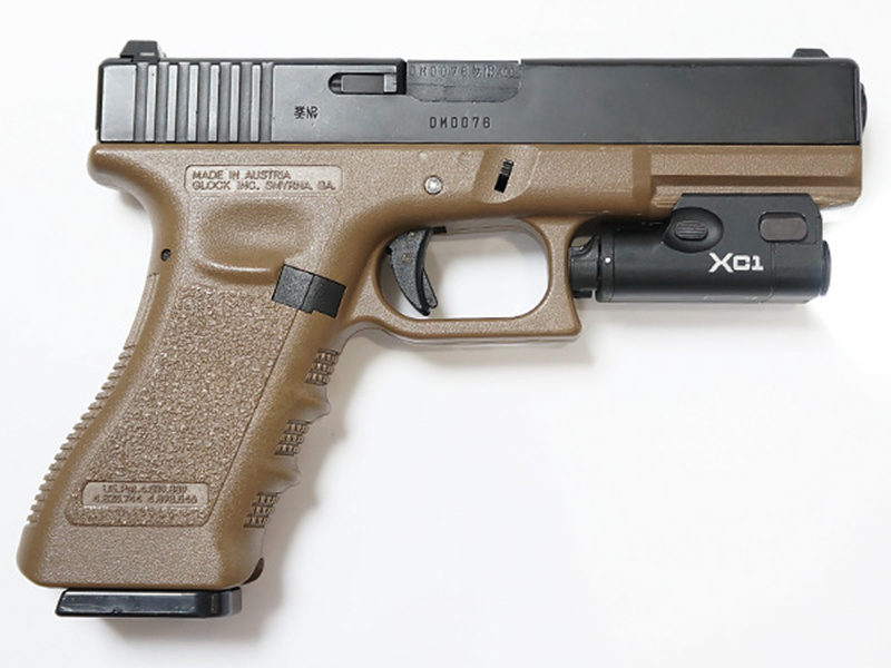 CQC Tactical XC1 Ultra Light Compact Pistol