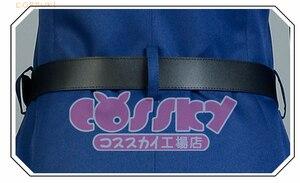 Image 5 - Aoharu X Kikanjuu Aoharu X Machinegun Matsuoka Masamune uniforme de Cosplay disfraz, perfecto personalizado para ti.