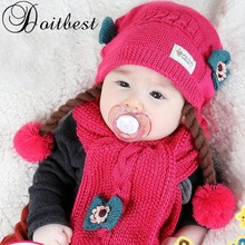 Doitbest корейский Поддельные косы детские вязаные шапки зима два цветка 2 шт детский шарф для девочки шляпа Набор Возраст 6 месяцев-2 лет