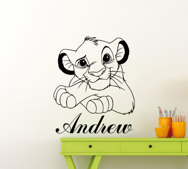 Lion King Wall Sticker Custom Name Cartoon Vinyl Decals Simba Nursery Decor Kids Baby