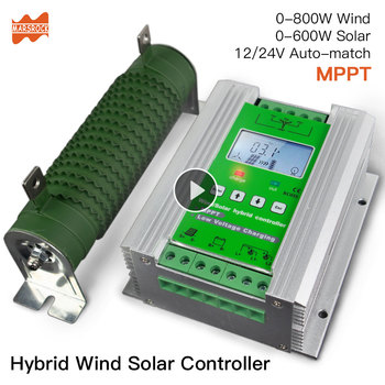 цена на 1400W MPPT Wind Solar Hybrid Booster Charge Controller, 12/24V Auto apply for 800W 600w wind+600W 400W solar with dump load