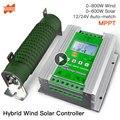 1400W MPPT Wind Solar Hybrid Booster Laderegler, 12/24V Auto gelten für 800W 600w wind + 600W 400W solar mit dump last.