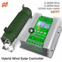 1400W MPPT híbrido Solar del viento de controlador de carga de 12 V/24 V Auto aplica para 800W viento 600w + 600W solar de 400W con carga de descarga