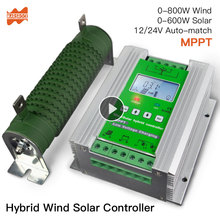 1400W MPPT rüzgar güneş hibrid güçlendirici şarj regülatörü, 12/24V otomatik için geçerlidir 800W 600W rüzgar 600W 400W güneş damperli yük