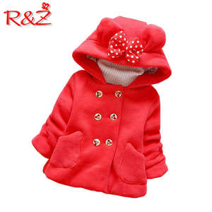 AiLe Rabbit 2018 spring autumn girls thick hooded coat