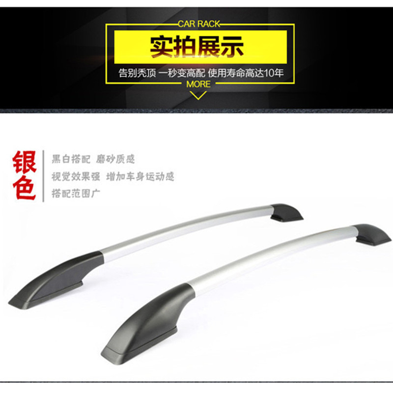 Car Roof rack Luggage Carrier bar Car Accessories For Renault Captur 2014 2015 Car-styling