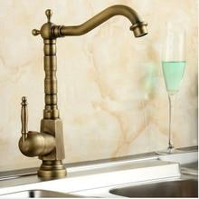 Home Improvement Accessories Antique Brass Kitchen Faucet Swivel Bathroom Basin Sink Mixer Tap Crane