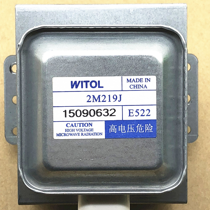 1 Pcs Microwave Oven Magnetron WITOL 2M219J For Midea Galanz Microwave Parts 100% Original Replacement Spare Parts Accessories