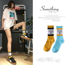 Knee High Socks High Quality Socks Women Long Cotton Women G