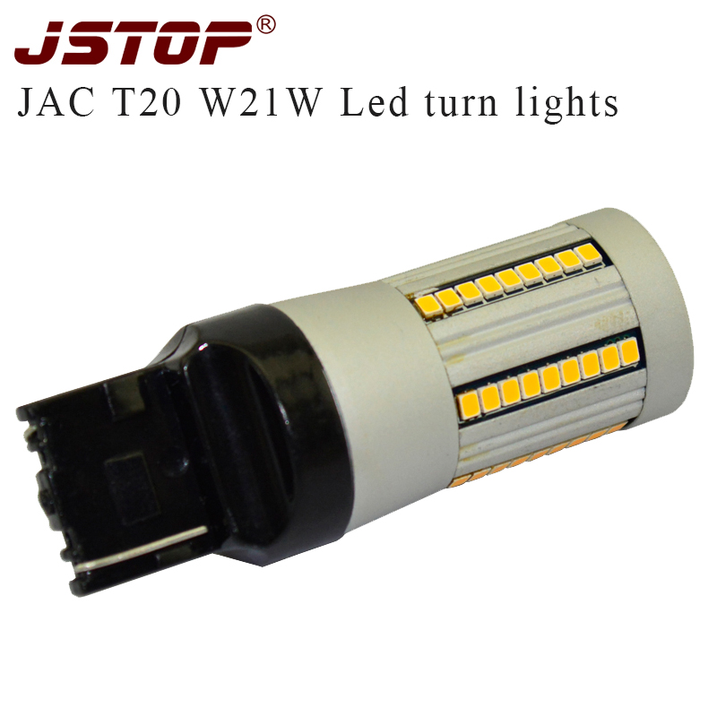 JSTOP JAC car Turn Signal 12V yellow led turn bulbs W21W T20 7440 Canbus No Hyper Flash No error Front or Rear Turn Signal Light image