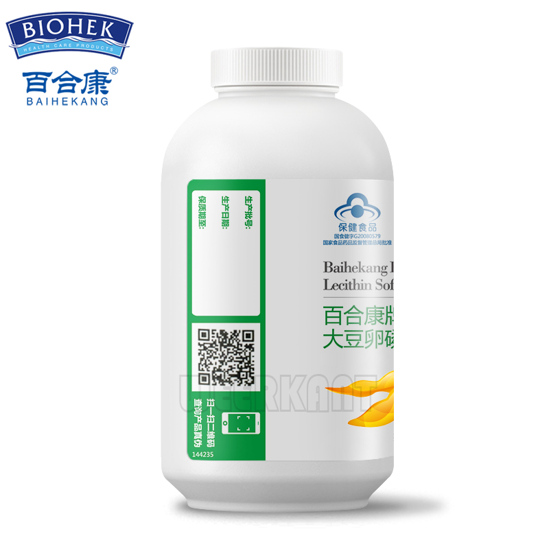 1 Bottles Natural Soy Lecithin Softgels Effectively Prevent Atherosclerosis Liver Disease Senile Dementia Soybean Phospholipids in Lecithin from Beauty Health