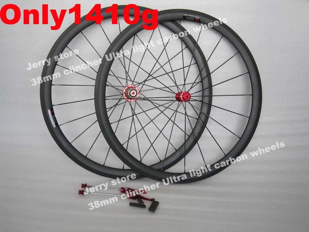 1410g shiman 11 font b speed b font New carbon road bike wheel Ultra light weight