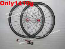 1410g!shiman 11 speed New carbon road bike wheel,Ultra light weight bike wheel,wholesale price