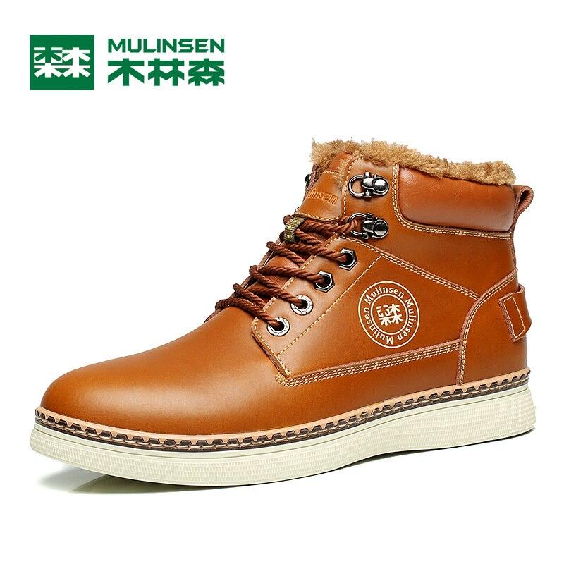 Prix pour Mulinsen vache split en cuir semelle en caoutchouc hommes de planche à roulettes chaussures high cut hiver chaud et imperméable en peluche lining mâle chaussures 260115