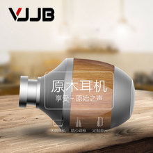 New Original VJJB K4/k4s Wooden super Bass In Ear Earbuds Ebony Earphone DIY Magic Sound Headset With Mic for phone ios android