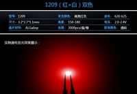 Biocolor SMD LED Beads White/Red Bicolor 1206 (3227) LED Diode Light Chip