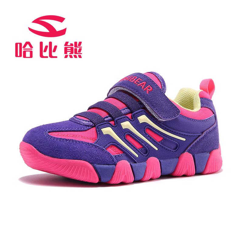 Breathable Children Shoes New 2017 HOBIBEAR Boys Sneakers Girls Casual Shoes Comfortable Lightweight Kids Sneakers KS05