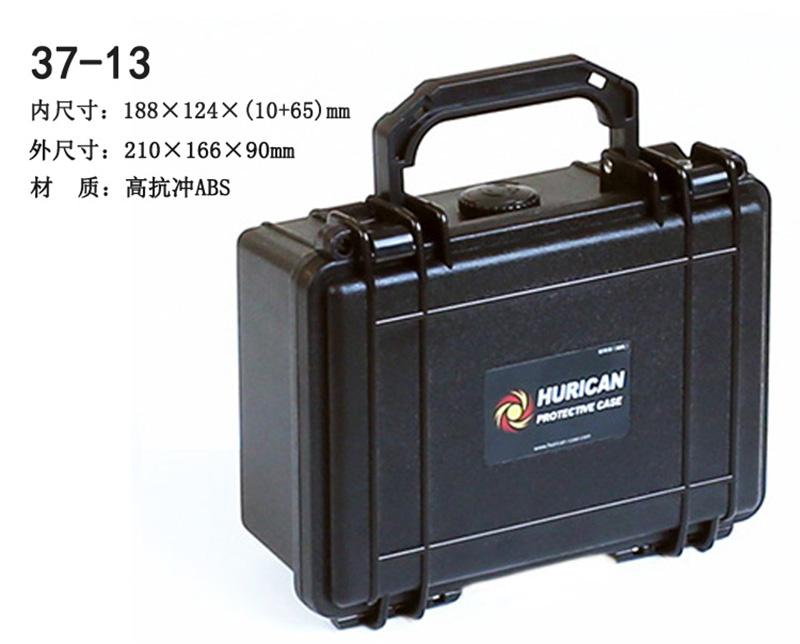 210x166x90mm ABS Tool Case Toolbox Impact Resistant Sealed Waterproof Safety Case Equipment Camera Case With Pre-cut Foam